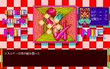 Magic Knight PC-98 Lots of palette-swapping
