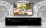 Mai PC-98 Our heroine is studying
