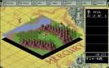 Mercury: The Prime Master PC-98 World map