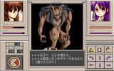 Mirage PC-98 More powerful enemy attacks