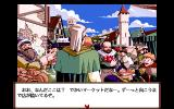 Mirage 2 PC-98 Bustling market. You can buy stuff here