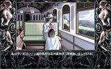 Necronomicon PC-98 Jonathan in the train