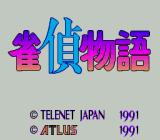 Jantei Monogatari Genesis Title screen