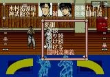 "Shura no Mon Genesis Menu Based or ""Command Action"" Fighting"