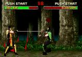 Mortal Kombat II SEGA Saturn Get over here!