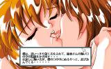 Sex 2 PC-98 Drooling kiss...
