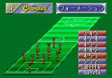 Pro Striker: Final Stage Genesis Position select
