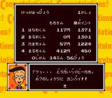 Chibi Maruko-chan: Waku Waku Shopping Genesis ...but it's Hanawa that has won the game.