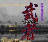 Musya: The Classic Japanese Tale of Horror SNES Title screen