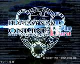 Phantasy Star Online: Blue Burst Windows Title Screen