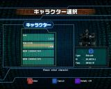 Phantasy Star Online: Blue Burst Windows Before going online you must create or select a character.