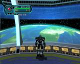 Phantasy Star Online: Blue Burst Windows Nice view
