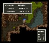 Dragon Quest VI: Maboroshi no Daichi SNES In a cave