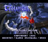 Terranigma SNES Title screen