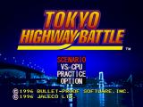 Tokyo Highway Battle PlayStation Main menu