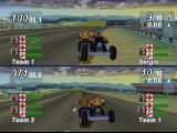 Road Rash: Jailbreak PlayStation Four players mode