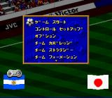 FIFA International Soccer SNES Pre-match screen from Japanese version. The EA and EA Sports logos have been changed to Victor and JVC's logo