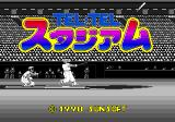 Tel-Tel Stadium Genesis Title screen