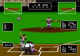 Tel-Tel Stadium Genesis At bat