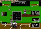 Tel-Tel Stadium Genesis Commands for the batter