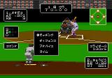 Tel-Tel Stadium Genesis Commands for the pitcher