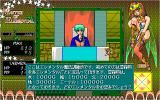 Shiritsu Tantei Max 2: Master of Elemental PC-98 Magic shop