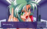 Star Trap PC-98 Why so rude?