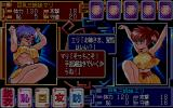 Super Battle Skin Panic PC-98 The first battle