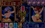 Super Battle Skin Panic PC-98 Note the undressing