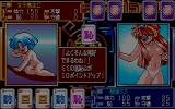Super Battle Skin Panic PC-98 The opponent is ashamed :)
