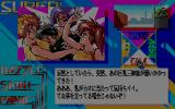 Super Battle Skin Panic PC-98 What's going on?