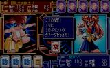 Super Battle Skin Panic PC-98 Mighty opponent