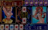 Super Battle Skin Panic PC-98 Both dangerously semi-naked...