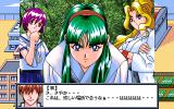 Super Erecto Taisen: S・EX PC-98 Who are those girls?