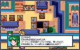Super Erecto Taisen: S・EX PC-98 Temple area