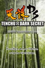 Tenchu: Dark Secret Nintendo DS Title screen.