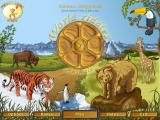 World Riddles: Animals Windows Main menu