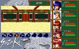 Suzaku PC-98 Palace dungeon