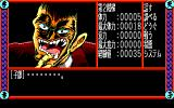 Shuten Dōji PC-98 Don't hate me cause I'm beautiful!