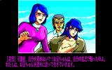 Shuten Dōji PC-98 Come here, hero! I want to press you to my... you know what