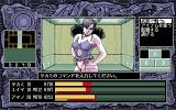Tenshin Ranma PC-98 Mid-game boss