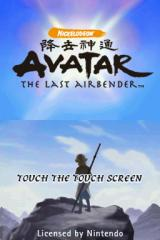 Avatar: The Last Airbender Nintendo DS Title screen.
