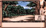True Heart PC-98 Forest