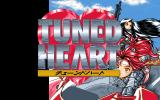 Tuned Heart PC-98 Title screen