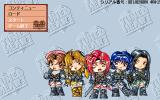 Tuned Heart PC-98 Main menu