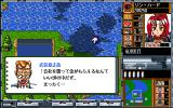 Tuned Heart PC-98 The enemies are getting ready...