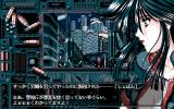 Virgin Angel PC-98 The heroine admires the city