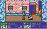 Wind's Seed PC-98 The girls will do some funny stuff if you just let them stand there :)