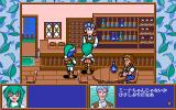 Wind's Seed PC-98 Bar & hotel