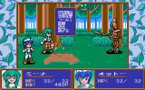 Wind's Seed PC-98 Battle!